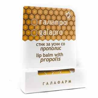 Галапро Стик за Усни со Прополис, 5мл