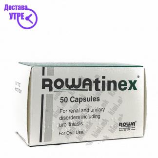 Rowatinex капсули, 50