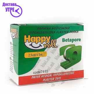 Happy Хартиен Фластер