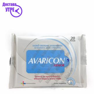 Avaricon Hemor Влажни Марамици, 20