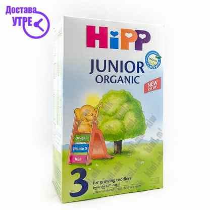 Hipp Organic Junior 3 Млечна Формула, 500г