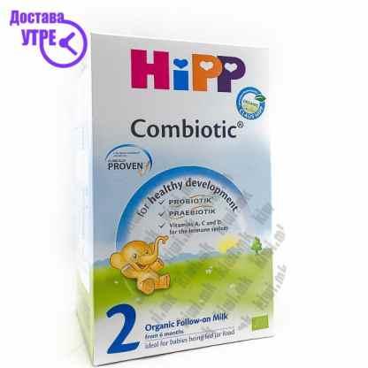 Hipp Combiotic 2 Млечна Формула, 300г