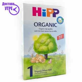 Hipp Organic 1 Млечна Формула, 300г