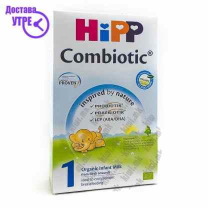 Hipp Combiotic 1 Млечна Формула, 300г