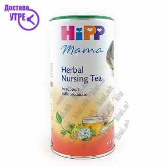 Hipp Herbal Nursing Tea Чај за Доилки, 200г