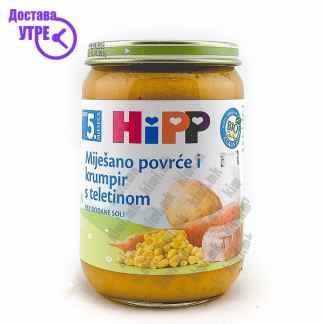 Hipp Мешан Зеленчук и Компир со Телешко, 190г