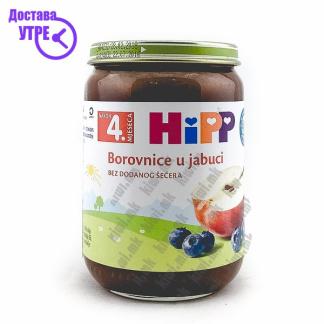Hipp Боровинки и Јаболко, 190г