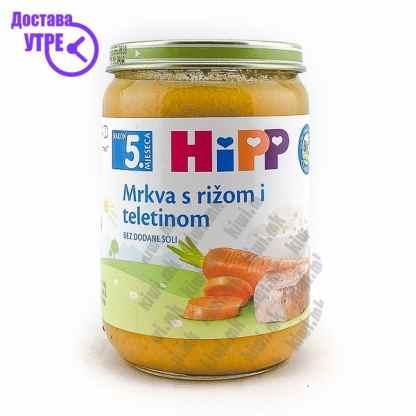 Hipp Морков со Ориз и Телешко, 190г
