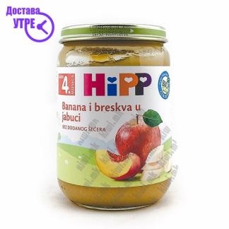 Hipp Банана, Праска и Јаболко, 190г
