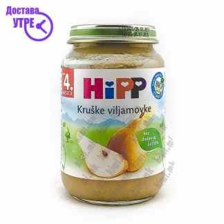 Hipp Круша Вилјамовка, 190г