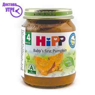 Hipp Беби Тиква, 125г