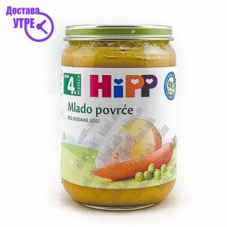 Hipp Млад Зеленчук, 190г