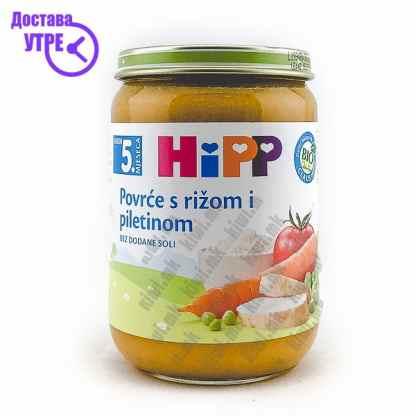 Hipp Зеленчук со Ориз и Пилешко, 125г