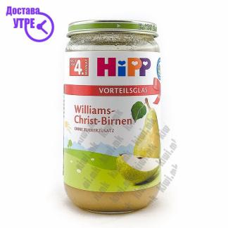 Hipp Круша Вилјамовка, 250г