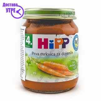 Hipp Беби Морков, 125г