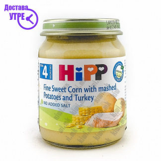 Hipp Пченка со Пире од Компири и Мисирка, 125г