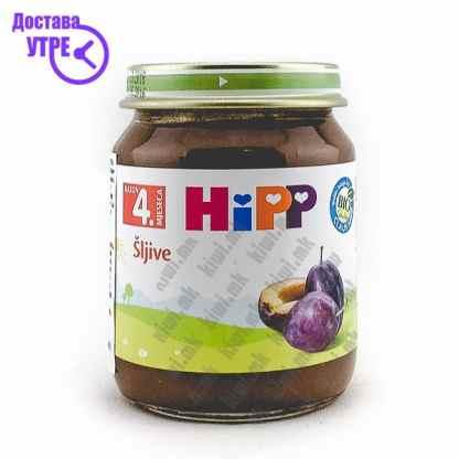 Hipp Слива, 125г