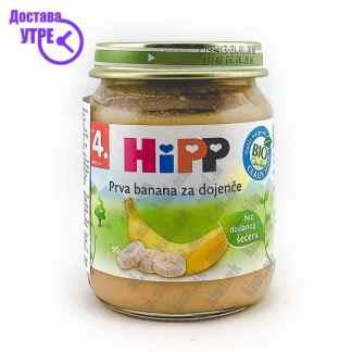 Hipp Беби Банана, 125г