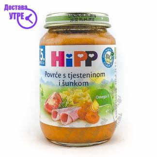 Hipp Зеленчук со Тестенини и Шунка, 190г