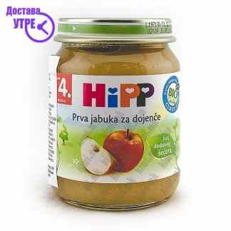 Hipp Беби Јаболко, 125г