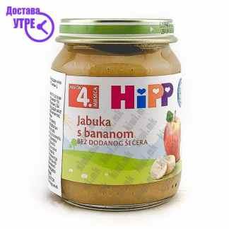 Hipp Јаболко со Банана, 125г