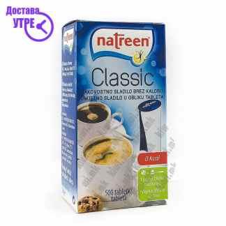 Natreen Classic таблети, 500