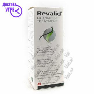 Revalid Nutri Repair Третман за Оштетена Коса, 150мл
