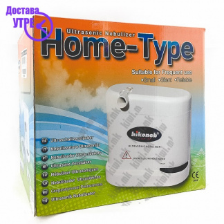 Ultrasonic Nebulizer Home Type Инхалатор