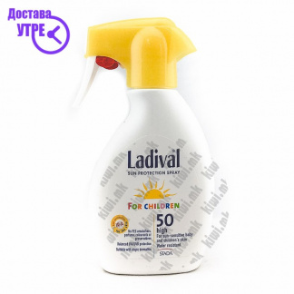 Ladival Sun Protection Spray Спреј за Деца за Заштита од Сонце со СПФ 50, 200мл