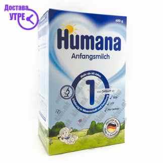 Humana 1 Млечна Формула 0-6 месеци, 600г