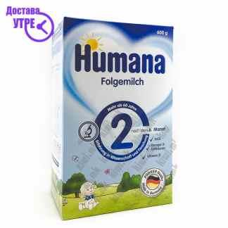 Humana 2 Млечна Формула 6+ месеци, 600г