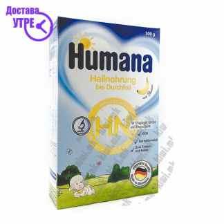 Humana HN Специјална Формула за Дијареа кај Бебиња, 300г