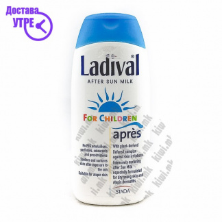 Ladival After Sun Milk Млеко за После Сончање за Деца, 200мл