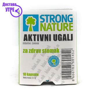 Strong Nature Активен Јаглен капсули, 10