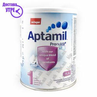 Aptamil 1 Млечна Формула 0-6 месеци, 400г