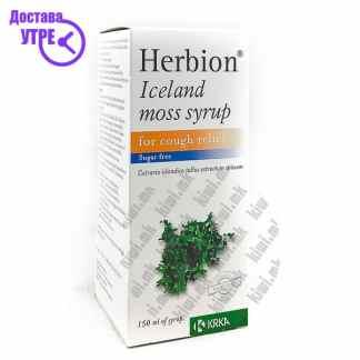 Herbion Сируп од Исландски Лишај, 150мл