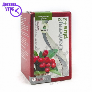 Cranberry Plus капсули, 30