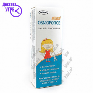 Osmoforce Kids Гел за Деца, 75мл