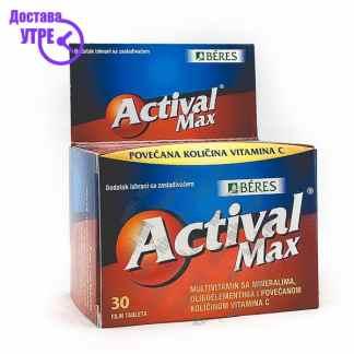 Actival Max таблети, 30