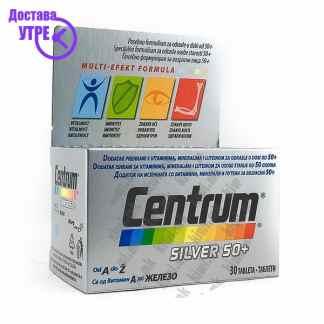 Centrul Silver 50+ таблети, 30