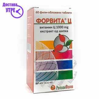 Форвита Ц таблети, 60