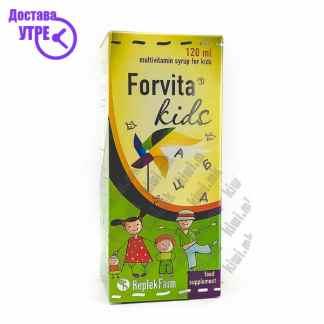 Форвита Мултивитамини за Деца сируп, 120мл