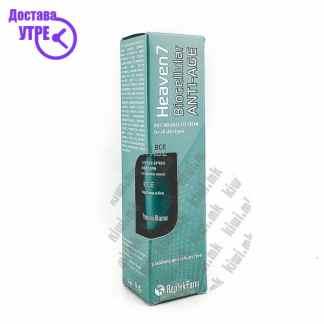 Heaven 7 Biocellular Anti-age Eye Cream Крема за околу Очи, 15мл
