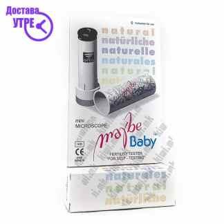 Maybe Baby Mini Microscope Тест за Плодност