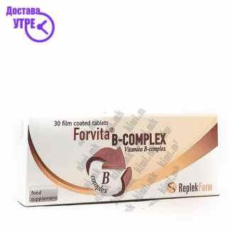Форвита Б Комплекс таблети, 30