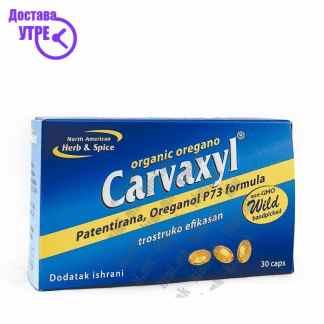 Carvaxyl Органско Оригано капсули, 30