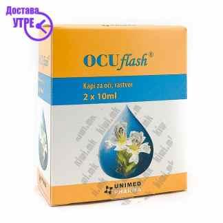 Ocu Flash Капки за Очи, 20