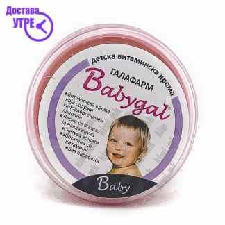 Babygal Детска Витаминска Крема, 50мл