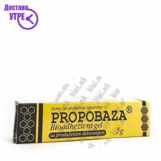Propobaza Биоатхезивен гел, 5мл