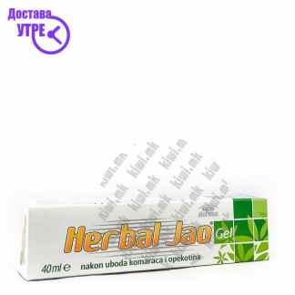 Apo Derma Herbal Jao гел, 40мл